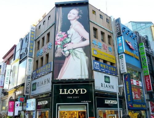 Il retail post-Covid19: si vendono abbigliamento e cosmetica online